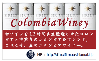 ColombiaWiney.png