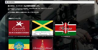 スクリーンショット 2015-12-08 17.56.54.png