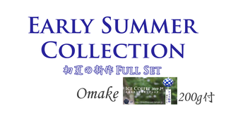 EarlySummer Collection.png