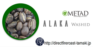 ALAKA_W.png