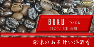BUKU_Dark2.png