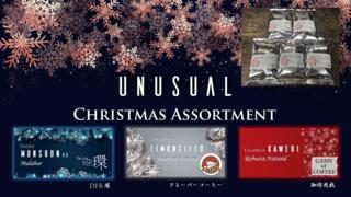 Christmas-Assortment_Omake.png