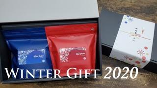 Gift_40002.jpg
