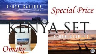 Kenya_Set.jpg