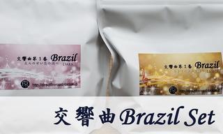 Ko_BrazilSet.jpg