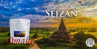 SEIZAN.png