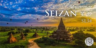 SEIZAN (1).png
