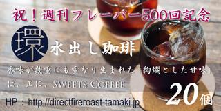 SP500_Mizudasi20.png