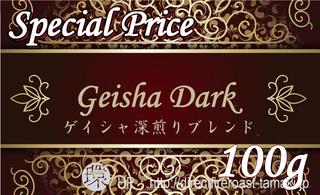SP_GeishaDark.png