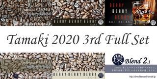 Tamaki2020ThirdFull.png