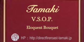 TamakiVSOP.png
