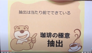 gokui.png